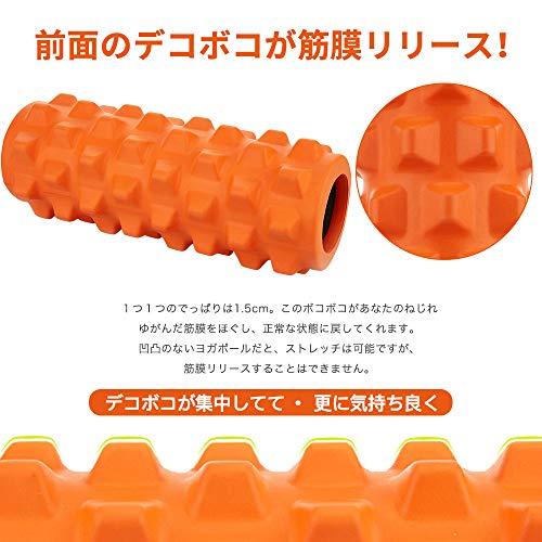 Motomoフォームローラーストレッチローラー筋膜リリースマッサージ腰痛・肩コリ・筋肉痛を改善(オレンジ)