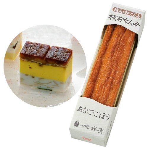 【鈴廣かまぼこ】板前ちんみ あなご・ごぼう/ITAMAE CHINMI (Sea eal and Burdock root)