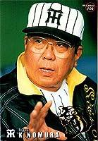 カルビー1999 プロ野球チップス ゴールドサインパラレル No.106 野村克也