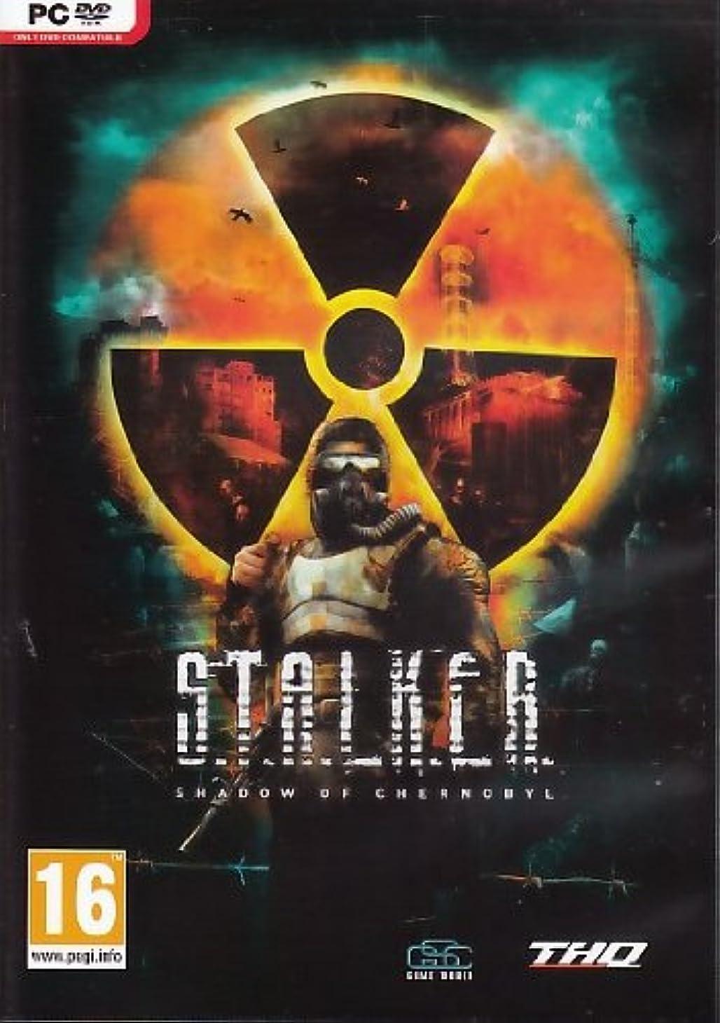 振る独創的食堂S.T.A.L.K.E.R.: Shadow of Chernobyl (PC) (輸入版)