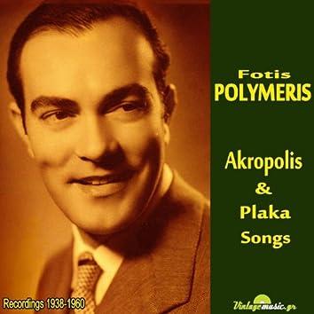 Akropolis  and Plaka Songs (Recordings 1938 - 1958)