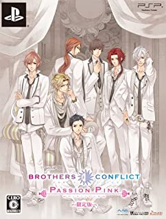 BROTHERS CONFLICT Passion Pink(限定版) - PSP