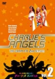 チャーリーズ・エンジェル コンプリート シーズン2 VOL.2[DVD]