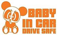 【全16色】人気!ベイビー イン カー ステッカー!Baby in car Sticker/車用/シール/Vinyl/Decal/バイナル/デカール/ステッカー/Panda/パンダ-1 (オレンジ) [並行輸入品]
