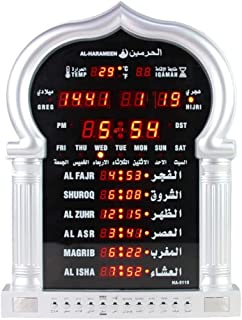 Large Islamic Azan Clock, Muslim Prayer Clock with Complete Azan, LED Display, World Clocks for The Wall, Home Or Masjid, ...