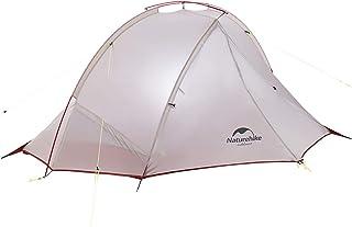 ネイチャーハイク キャンプ テント 二人用 超軽量 PU4000 アウトドア コンパクト 軽量 テント 防風 防雨 防災 専用グランドシート付