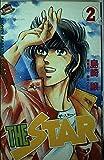 THE STAR 2 (少年マガジンコミックス)