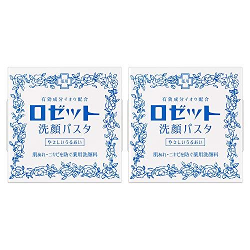 (医薬部外品) ロゼット 洗顔パスタ 荒性肌 90g×2個セット (洗顔フォーム ニキビ) イオウ配合