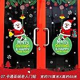Weihnachtsschmuck, Fenster, Glas, Aufkleber, Wandaufkleber, 7 Weihnachtsmann-Türaufkleber
