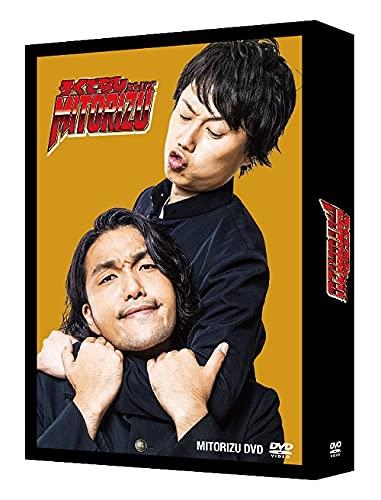 【Amazon.co.jp限定】初回限定版 「ろくでなしミトリズDVD-BOX」(特典: L版ビジュアルシート(2枚)+ブロマイド(7種類からランダムで3枚)付)[DVD]