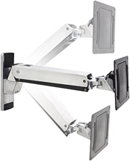 Ergotron 45-304-026 Interactive Arm VHD - Mounting kit ( articulating arm, VESA adapter, wall mount bracket ) for LCD display - aluminum - polished aluminum - screen size: 30 inch - 60 inch - mounting interface: 200 x 100 mm