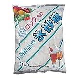 中日本氷糖 氷砂糖 ロック 大粒 袋1kg