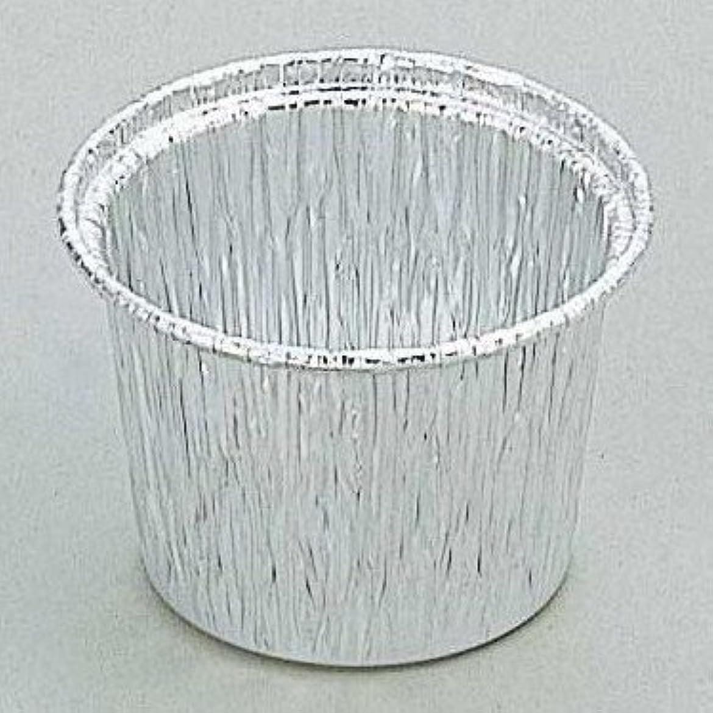 ハイキング痴漢オーナメント丸型カップ 8cm A4080D 100枚シュリンク包装