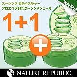 Nature Republic ネイチャーリパブリックスージング & モイスチャーアロエベラ92 スージングジェル 容量:300ml2本 海外直送品