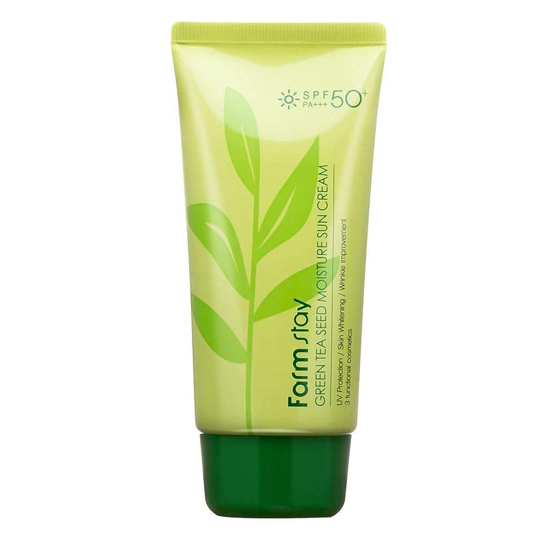 出口幸運なことにチャームファームステイ[Farm Stay] グリーンティーシードモイスチャーサンクリーム 70g (美白&しわ防止) / Green Tea Seed Moisture Sun Cream