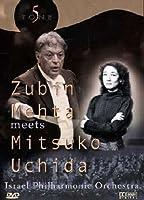 Zubin Metha Meets Mitsuko Uchida [DVD] [Import]