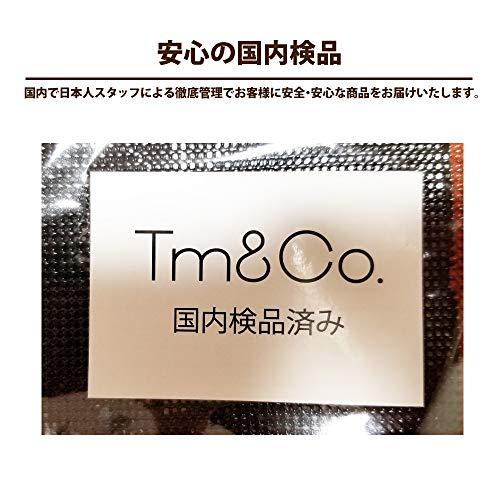 Tm&Co.『シルパン』