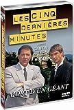Les 5 dernieres minutes, P. Santini : mort d'un géant