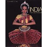 インド・祭り―沖守弘写真集