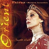 Modern Favorites by Fairuz (2001-06-26)