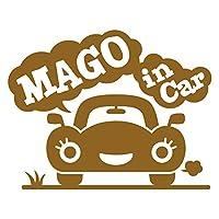 imoninn MAGO in car ステッカー 【シンプル版】 No.25 クルマさん (ゴールドメタリック)