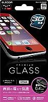 ELECOM iPhone 6s/6 対応 液晶保護ガラスフィルム フレーム付 レッド  PM-A15FLPGGORD