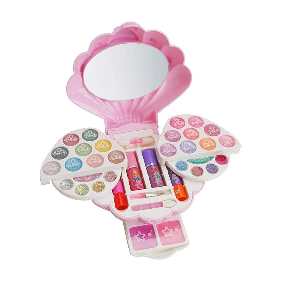 程度データシガレットYaso キッズメイクアップキットガールズファッション化粧品は、おもちゃを作る偽の化粧品のおもちゃキットピンクの財布の誕生日プレゼントで女の子のための