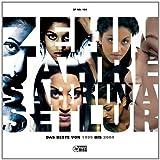 Songtexte von Sabrina Setlur - Zehn Jahre Sabrina Setlur: Das Beste von 1995 bis 2004
