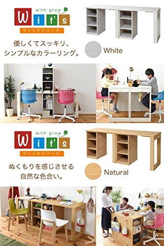 JKプラン『wit'sシリーズツインデスク学習机セット(FWD-0001SET)』