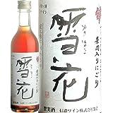 信濃ワイン 雪花 [ NV 赤ワイン ミディアムライト 日本 360ml ]