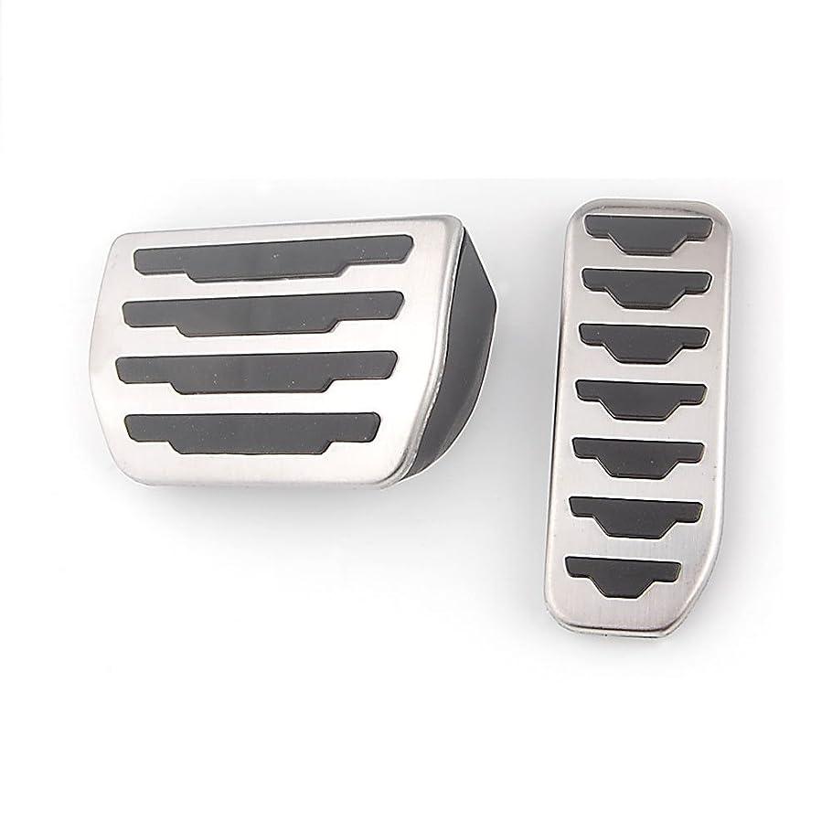特権的ジョグ労働Jicorzo - ジャガーXE F-ペース2016用オートカーアンチスリップアクセラレータガスブレーキフットペダルパッドパネルカバーキットアクセサリー2PCSフィット