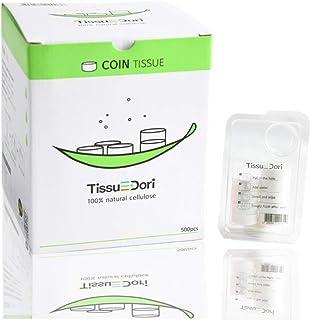 圧縮コインティッシュ500 個入/1ボックス 乾燥ティッシュ 衛生ウェットティッシュ/小さなポーチそして小さな入れ物含ま