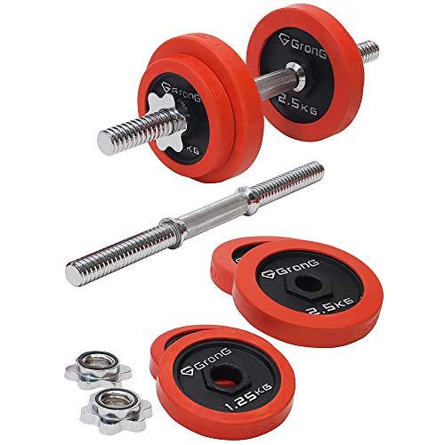 GronG(グロング) アイアン ダンベル 20kg セット 片手10kg×2個 プレート シャフト 重量変更可能 ラバーリング セット