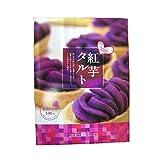 しろま製菓 紅芋タルト 12個入り x 1箱