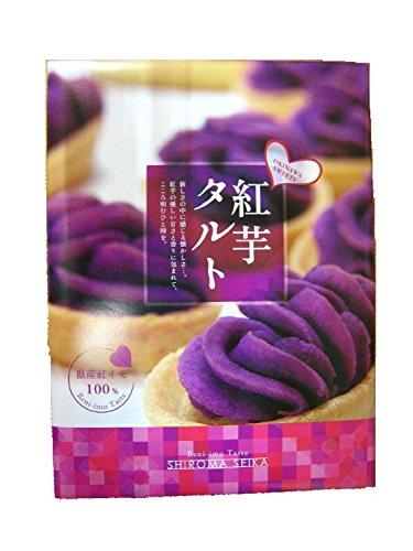 しろま製菓 紅芋タルト 12個入り × 20箱 [0264]