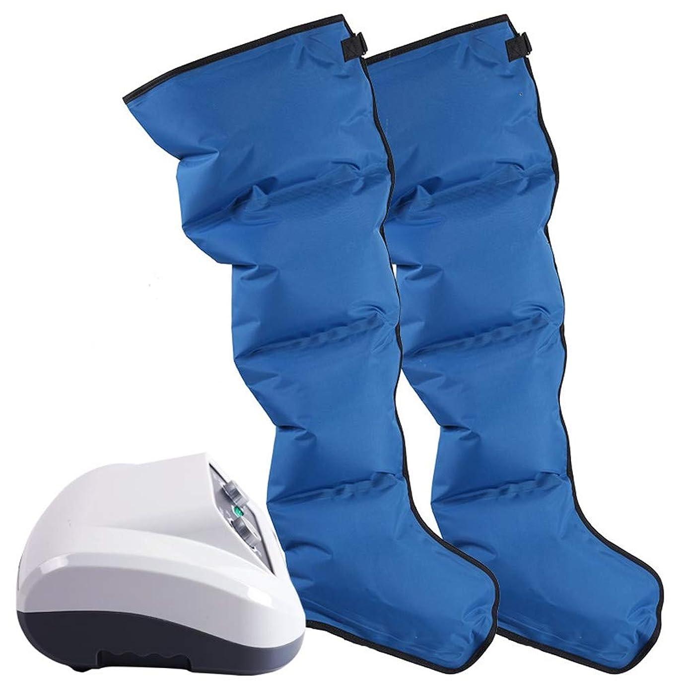 帽子修理可能最初にレッグエアマッサージ、高齢者空気圧レッグマッサージ、レッグアンドヒップリカバリーシステム、血液循環促進疲労の空気圧を緩和するフットレッグマッサージャー(ホスト付き)