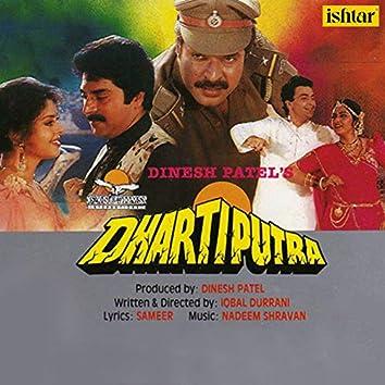 Dhartiputra (Original Motion Picture Soundtrack)
