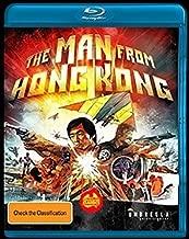 the man from hong kong blu ray