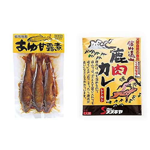 [2点セット] あゆ甘露煮(3匹入)・信州遠山 鹿肉カレー 中辛 (1食分)