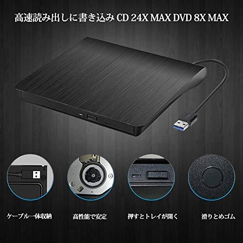 『U-miss dvdドライブ 外付け USB3.0 ポータブルCD DVD-RWドライブ スリムタイプ 読取・書込 Windows/Mac OS対応 書き込み 超薄型』の3枚目の画像