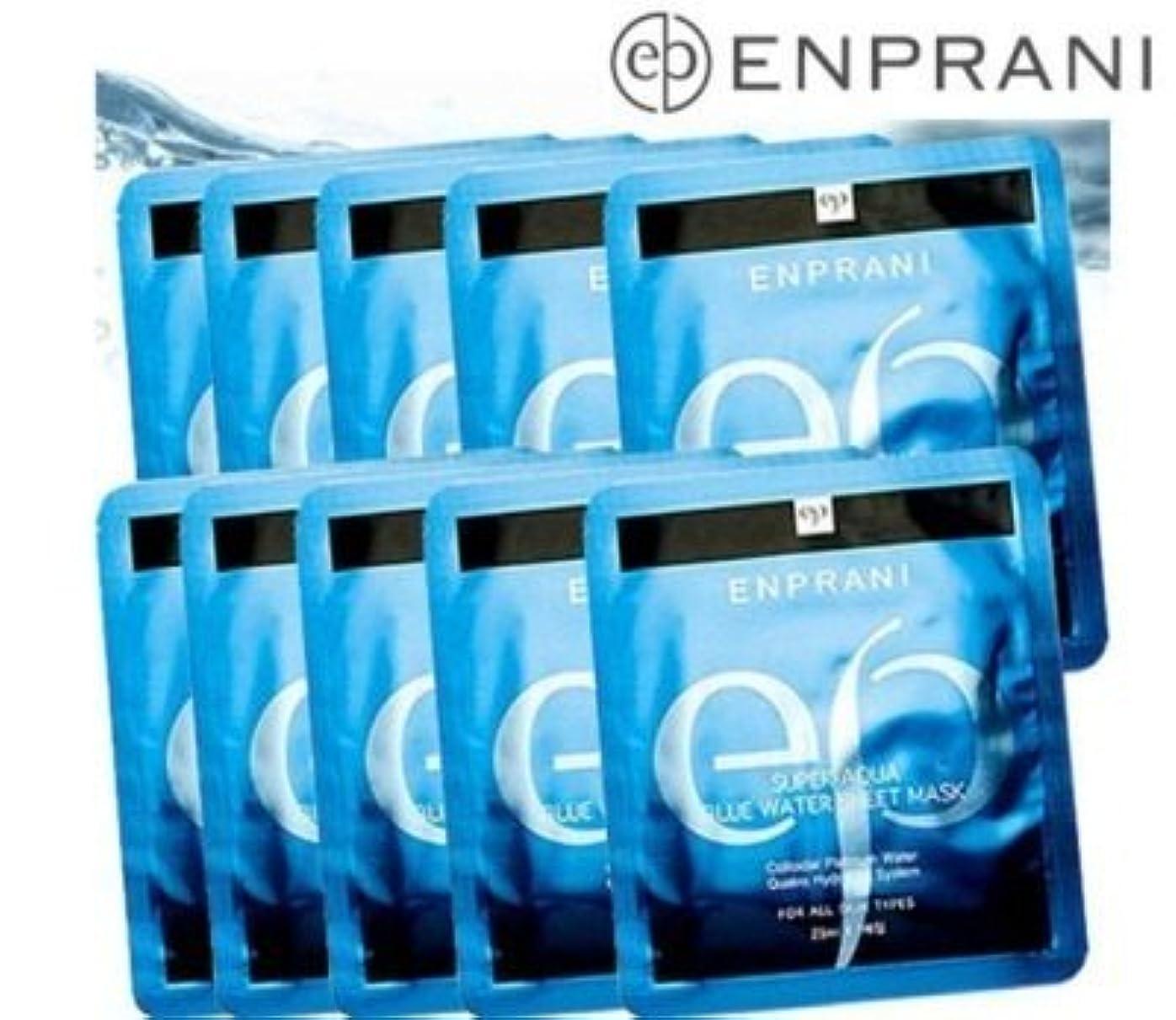 意図するパラナ川ブロック[エンプラニ ] ENPRANI [スーパーアクア シートマスク パック 10枚](Super Aqua Seat Mask 10Sheet) [並行輸入品]