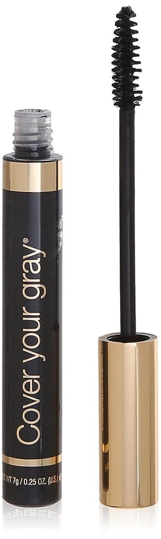 ホース印象的容量Cover Your Gray Brush in Hair Color-Mini Box - Black (並行輸入品)