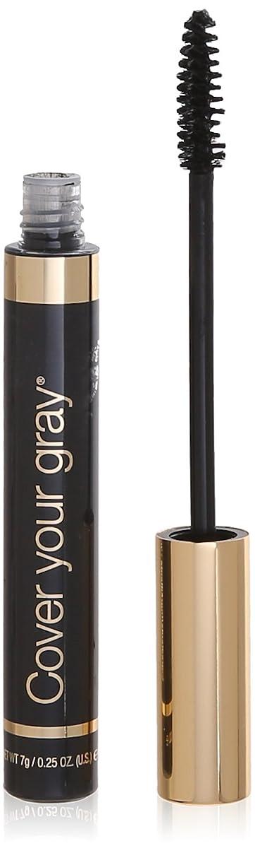 根絶する活気づく地下Cover Your Gray Brush in Hair Color-Mini Box - Black (並行輸入品)
