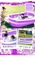 プール ビニールプール ラベンダー 電池式エアーポンプ付 家庭用 水遊び ビッグサイズ