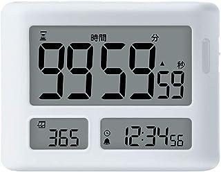 ソニック タイマー トキ・サポ 100時間 めざせ合格カウントダウン ホワイト LV-3457-W
