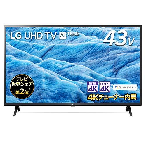LG 43V型 4Kチューナー内蔵 液晶テレビ Alexa搭載 ドルビーアトモス 対応 TV 2019年モデル 43UM7300EJA