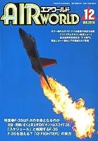 AIR WORLD (エア ワールド) 2010年 12月号 [雑誌]
