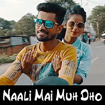Naali Mai Muh Dho