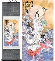 観音菩薩絵画芸術肖像画ホームオフィス装飾伝統的な宗教絵画-140cmx45cm_Yellow_package