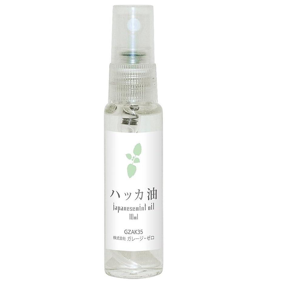 価格人柄姓ガレージゼロ ハッカ油 透明スプレー瓶入10ml GZAK35